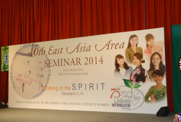 photos-2014-east-asia-area-seminar