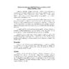 2018 Myanmar Unit 3 Report