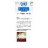 UN ECLOC Newsletter 2 - 2016