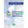 2016 Assembly PROGRAM BOOK