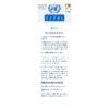 UN ECLOC Newsletter 6 - 2017