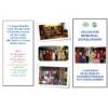 Helen Kim Memorial Scholarship Leaflet