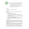 World Federation Day Study Program 2016-17